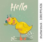 little duckling with a floral... | Shutterstock .eps vector #1081991426