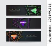 design of a black horizontal... | Shutterstock .eps vector #1081991516