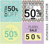 summer sale template banner...   Shutterstock .eps vector #1081994138