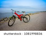 bicycle in nature landscape. a... | Shutterstock . vector #1081998836