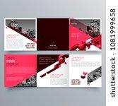 brochure design  brochure... | Shutterstock .eps vector #1081999658