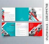 brochure design  brochure... | Shutterstock .eps vector #1081999748