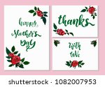 a set of greeting cards... | Shutterstock .eps vector #1082007953