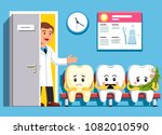 smiling and upset cartoon teeth ... | Shutterstock .eps vector #1082010590
