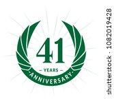 41 years anniversary. elegant... | Shutterstock .eps vector #1082019428
