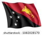 papua new guinea flag. isolated ... | Shutterstock .eps vector #1082028170