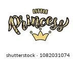 hand sketched little princess... | Shutterstock .eps vector #1082031074