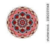mandala. round ornament floral... | Shutterstock .eps vector #1082035568
