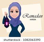 ramadan kareem greeting card...   Shutterstock .eps vector #1082063390