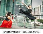 two beautiful young girls... | Shutterstock . vector #1082065043