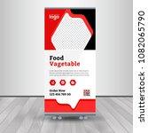 business roll up. standee... | Shutterstock .eps vector #1082065790