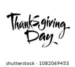 thanksgiving day hand drawn...   Shutterstock .eps vector #1082069453