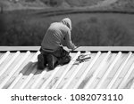 1st may 2018  a man doing some...   Shutterstock . vector #1082073110