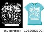 lettering  enjoy this moment... | Shutterstock .eps vector #1082083100