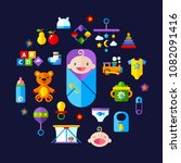 icon set baby toys  feeding and ... | Shutterstock . vector #1082091416