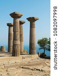 aerial shot assos temple of... | Shutterstock . vector #1082097998