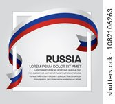 russia flag background | Shutterstock .eps vector #1082106263