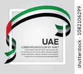 united arab emirates flag... | Shutterstock .eps vector #1082106299