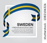 sweden flag background | Shutterstock .eps vector #1082106326