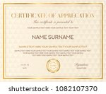 certificate template. printable ... | Shutterstock .eps vector #1082107370