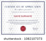 certificate template. printable ... | Shutterstock .eps vector #1082107373
