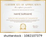 certificate template. printable ... | Shutterstock .eps vector #1082107379