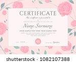 certificate of completion...   Shutterstock .eps vector #1082107388