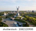 kyiv  ukraine   april 29  2018  ...   Shutterstock . vector #1082120900
