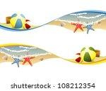 summer beach banners | Shutterstock . vector #108212354