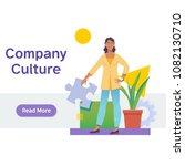 company culture concept... | Shutterstock .eps vector #1082130710