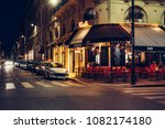 cozy street with tables of cafe ... | Shutterstock . vector #1082174180