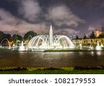 a fountain of the magic water... | Shutterstock . vector #1082179553