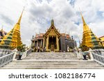 bangkok  thailand  august 26th  ... | Shutterstock . vector #1082186774