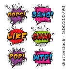 comic pop art speech bubble | Shutterstock .eps vector #1082200790