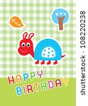 happy birthday turtle | Shutterstock .eps vector #108220238