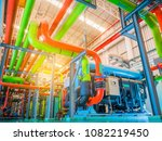 pipe and equipment of chiller... | Shutterstock . vector #1082219450