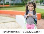 pupil go to school.kindergarten ... | Shutterstock . vector #1082222354