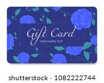 gift card  gift coupon  ...   Shutterstock .eps vector #1082222744
