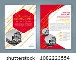 abstract minimal geometric... | Shutterstock .eps vector #1082223554