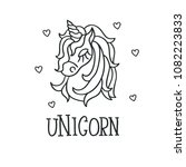 unicorn head and hearts outline ...   Shutterstock . vector #1082223833