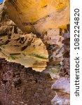 mesa verde cliff dwellings | Shutterstock . vector #1082224820