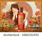 retro skin care product ads... | Shutterstock .eps vector #1082231453