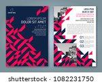abstract minimal geometric... | Shutterstock .eps vector #1082231750