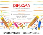 certificates kindergarten and... | Shutterstock .eps vector #1082240813