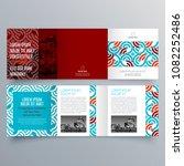 brochure design  brochure... | Shutterstock .eps vector #1082252486