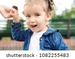 close up portrait of happy baby ... | Shutterstock . vector #1082255483