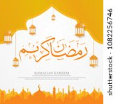 ramadan kareem background  | Shutterstock .eps vector #1082256746