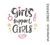 girls support girls. logo  icon ...   Shutterstock .eps vector #1082293553