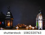 the muslim feast of the holy... | Shutterstock . vector #1082320763