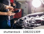 car mechanic using electrical... | Shutterstock . vector #1082321309